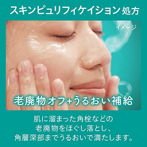 ビオレTEGOTAE(テゴタエ)お風呂場のスチームクリアケアセラム美容液グリーンフローラルの香り150g