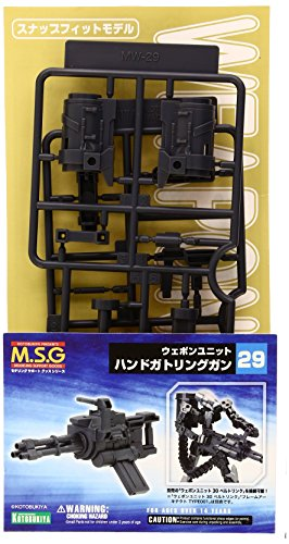 'Hand Gatling Guns' MSG Weapon Unit 29 Modeling Support Goods (Non Scale Plastic Kit)