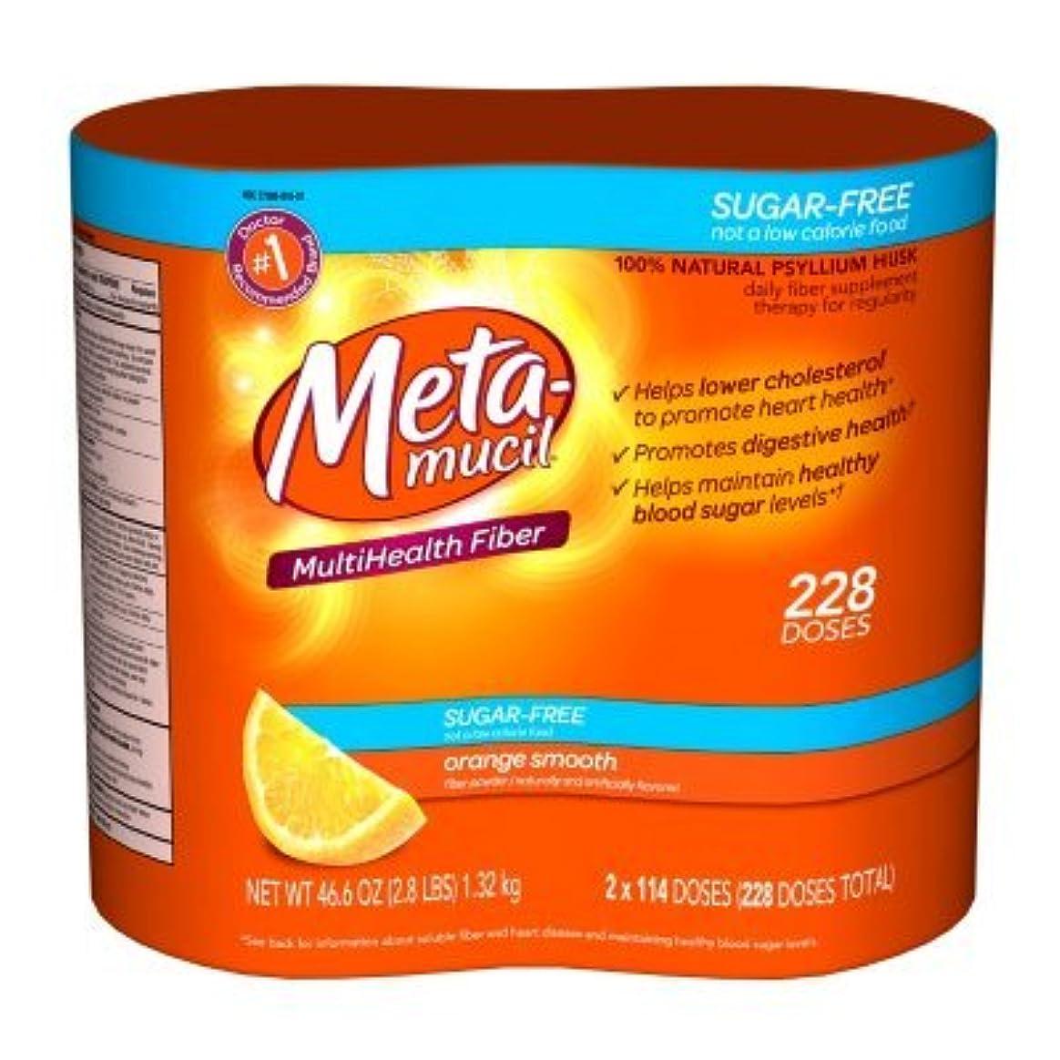 やけど買い手批判的METAMUCIL社 メタムシル オレンジ 2.72kg