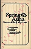 Spring and Asura