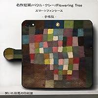 iPhone12 iPhone12Pro パウル クレー Flowering Tree スマホケース 手帳型 全機種対応 プレゼント かわいい 絵画 最新 レザー 個性的 新型 galaxya21 あいふぉん12 galaxys9 人気