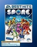 EA BEST HITS SPORE 完全版