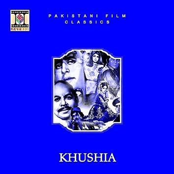 Khushia  (Pakistani Film Soundtrack)