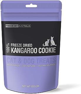 FREEZEDRY AUSTRALIA フリーズドライ カンガルー クッキー 全犬猫種・全年齢対象 犬猫用おやつ 100%正規輸入品 無添加 アレルギーに気になる飼い主へ