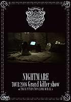 「TOUR 2008 Grand killer show@東京国際フォーラムホールA」【通常版】 [DVD]