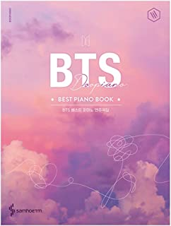 BTSピアノ演奏曲集韓두피아노(DooPiano)의 BTS 베스트 피아노 연주곡집 (스프링)/BTSのベスト30曲/韓国より配送