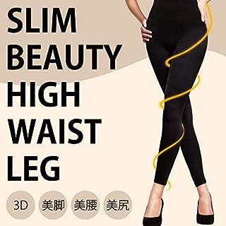 SLIM BEAUTY HIGH WAIST LEG(スリムビューティーハイウエストレッグ)レギンス ハイウエスト ヨガ レディース トレーニング