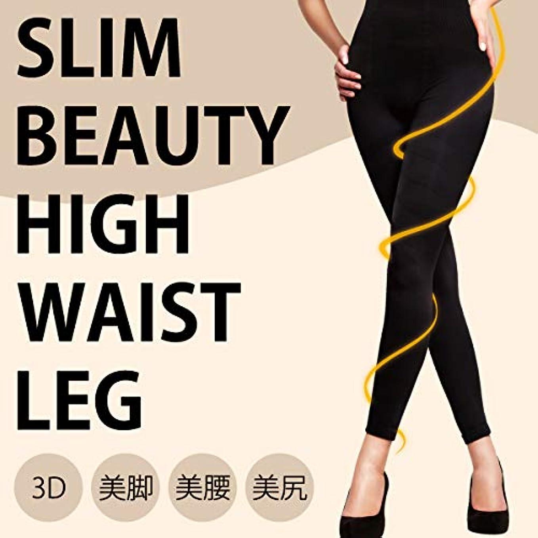 麺ベジタリアンマオリSLIM BEAUTY HIGH WAIST LEG(スリムビューティーハイウエストレッグ)レギンス ハイウエスト ヨガ レディース トレーニング