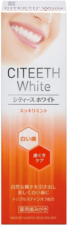 百万高く違反するシティースホワイト+歯ぐきケア 50g [医薬部外品]