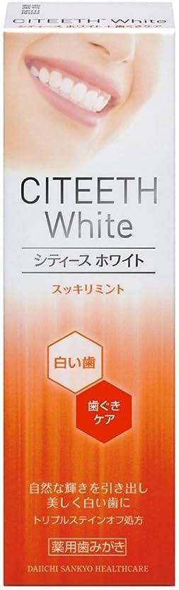 順応性のある平和スリチンモイシティースホワイト+歯ぐきケア 50g [医薬部外品]