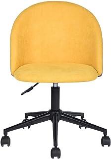 HOMY CASA 办公椅人体工程学靠背和座椅中背调节电脑椅尼龙脚轮
