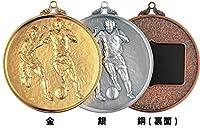 V-SHIKA AMメダル 【Φ75mm真鍮製】C型ケース入 ゴルフ 金仕上げ