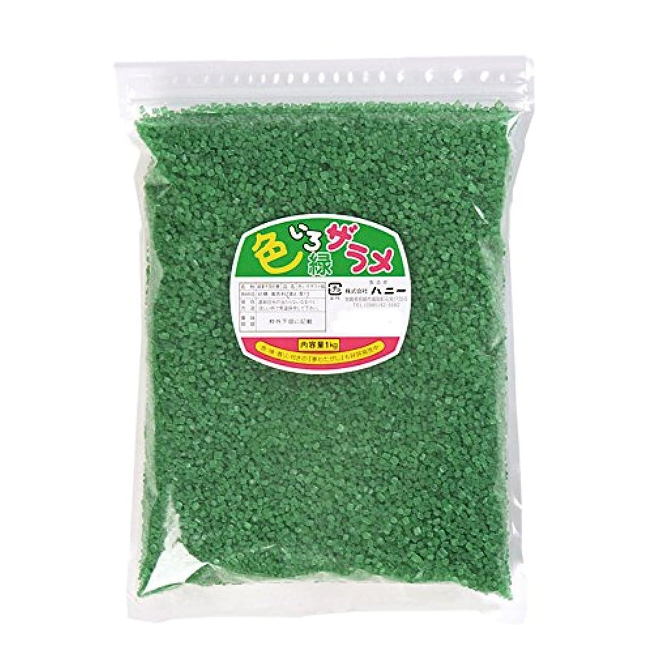 口実エキゾチック行政色付きザラメ 『色いろザラメ』 1袋×1kg入 (緑)