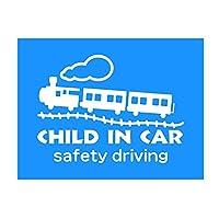 デザイン工房SIGNS 車ステッカー Child in car 5 綺麗にはがせる 車 ステッカー SL 汽車 スカイブルー (マット)