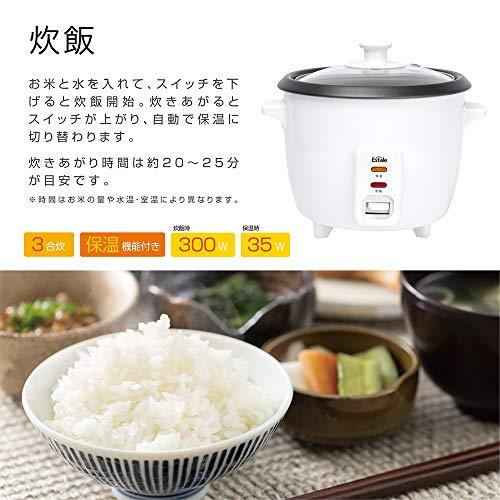 マクロス3合炊き炊飯器スチームクッカーララクック保温機能一人暮らし電気蒸し器MEK-69