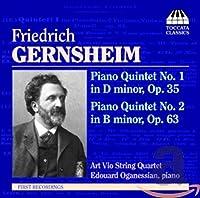 ゲルンスハイム:ピアノ五重奏曲第1番, 第2番(オガネシアン/アート・ヴィーオ弦楽四重奏団)