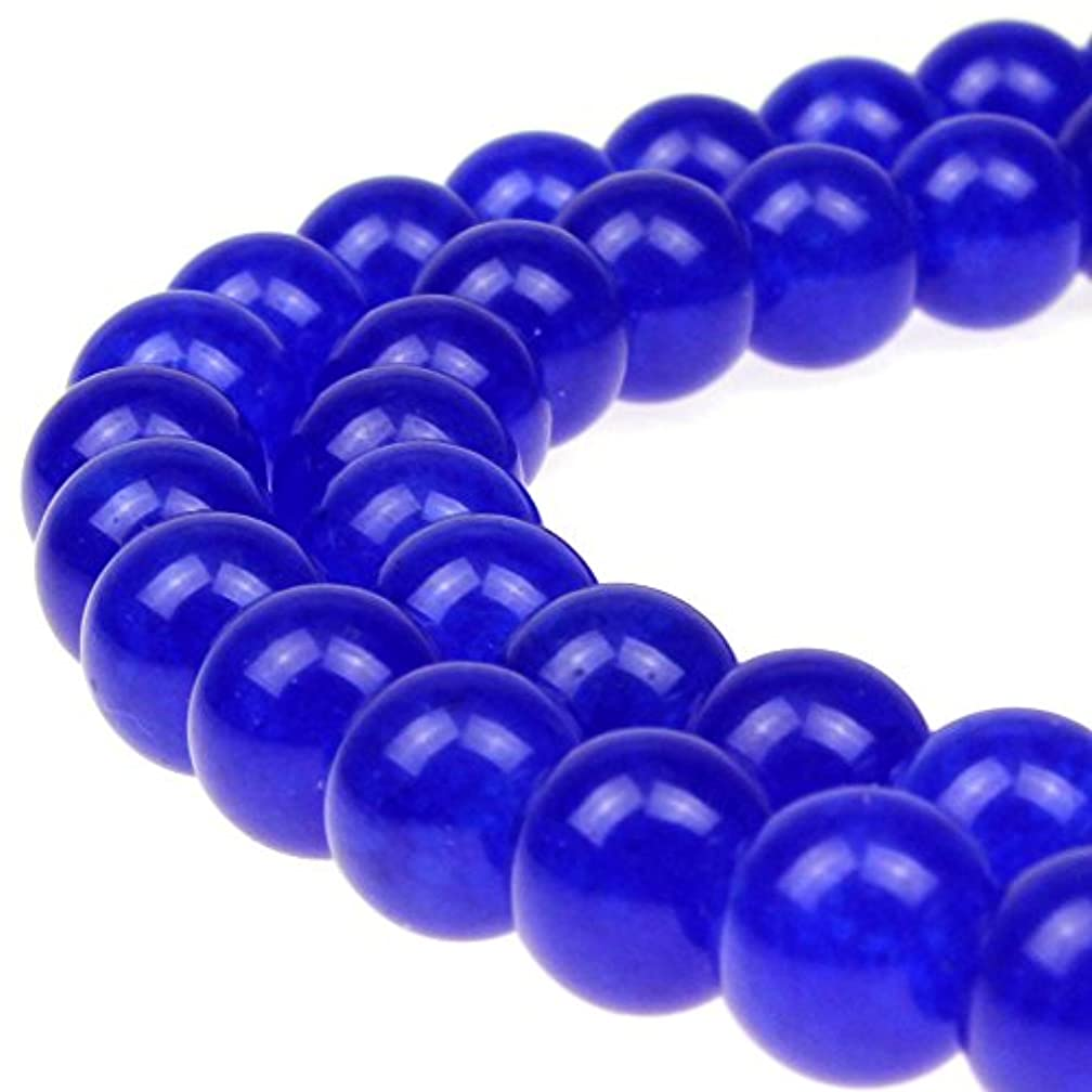 JARTC Stone Beads Sapphire Jade Round Loose Beads for Jewelry Making DIY Bracelet Necklace (4mm)