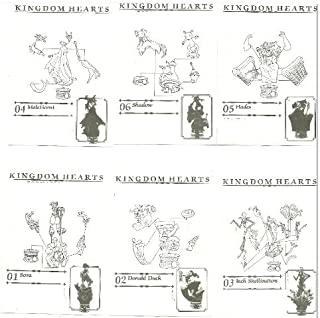 Kingdom Hearts Jack Skellington, the Pumpkin King Toy Figure by Disney