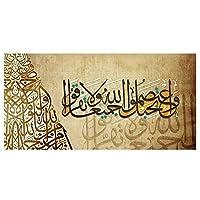 """壁のポスターとラマダンモスクの家の装飾のための壁の芸術画像を印刷するキャンバス上のアッラーイスラム教徒のイスラム絵画31.5"""" x62.9""""(80x160cm)1pcsフレームなし"""