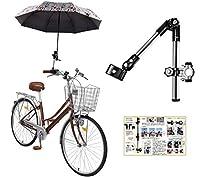 【ポジティブ】 コンパクトに折りたためる 自転車 傘スタンド ベビーカー 傘スタンド (6.ブラック( 説明書付 ))