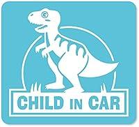 imoninn CHILD in car ステッカー 【マグネットタイプ】 No.71 ティラノサウルスさん (水色)