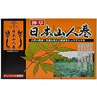 エレガントジャパン 健康食品茶 日本山人参茶 ティーパック 3g 15包 5袋入箱