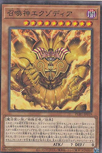 遊戯王 PGB1-JP019 召喚神エクゾディア (日本語版 ミレニアムレア) PRISMATIC GOD BOX