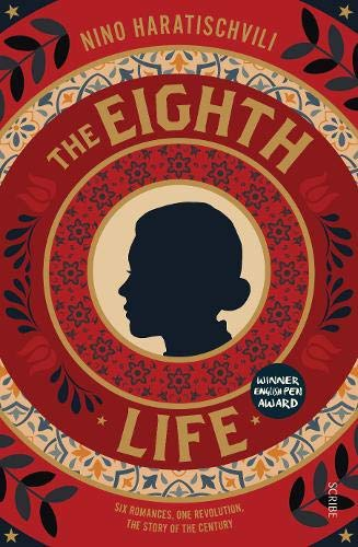 The Eighth Life: (for Brilka) The International Bestseller