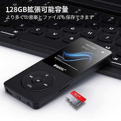 RUIZUMP3プレーヤー超軽量8GB-16GB内蔵128GB拡張可能大容量80時間再生HIFI高音質ミュージックプレーヤーFMラジオボイスレコーダーX02(8GBブラック)