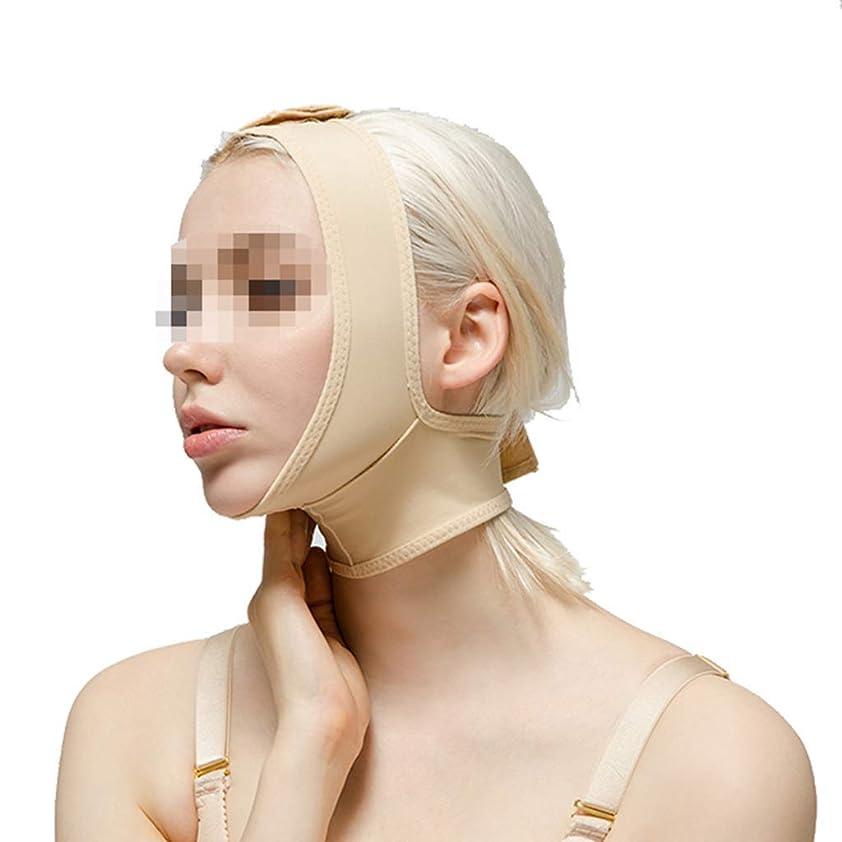 はず本物信頼性のある術後伸縮性スリーブ、下顎束フェイスバンデージフェイシャルビームダブルチンシンフェイスマスクマルチサイズオプション(サイズ:L),M