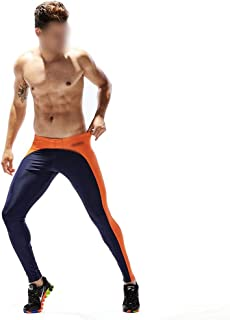 LUKEEXIN Men's Compression Pants Baselayer Cool Dry Sports Tights Leggings