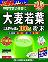 Barley Grass Powder 100% Natural (Gluten Free) 3g x 44 Servings [ Import from Japan ]