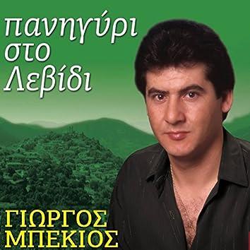 Panigiri Sto Levidi (Live)