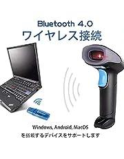 NYEAR バーコードスキャナー Qrコードスキャンナー バーコードリーダー 高速読取り ワイヤレス レストラン スーパー 急速充電 BluetoothとUSB接続可(ブラック)