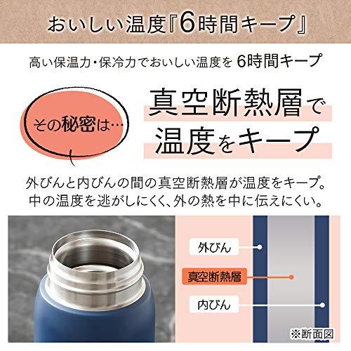 アイリスオーヤマ 水筒 350ml ワンタッチ 真空断熱 マグボトル アッシュブルー SB-O350