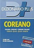 Dizionario coreano. Italiano-coreano, coreano-italiano