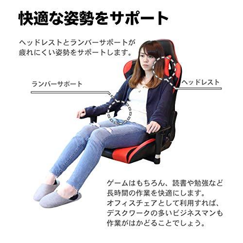 ゲーミング座椅子FantasistaA約180度リクライニングハイバッククッション付きヘッドレスト腰痛対策ランバーサポートアームレストひじ掛け付きPUレザー(青)