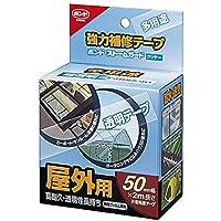 コニシ強力補修テープボンド(雨樋の修理)