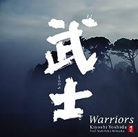Yoshida Kiyoshi / Mitsuzuka Sachihiko Shakuhachi (Tone) - Mononofu / Warriors [Japan CD] CHCB-10097 by Yoshida Kiyoshi / Mitsuzuka Sachihiko Shakuhachi (Tone) (2011-09-21)