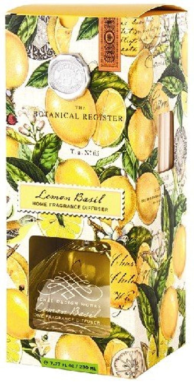 剥離ジャニス隣接ミッシェルデザインワークスルームフレグランスディフューザー【レモンバジル】香り:フレッシュレモン&バジル