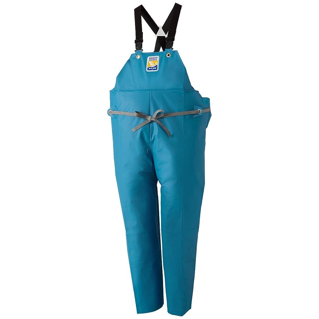 田舎者東部骨髄マリンエクセル(MARINE EXCELL) 産業用レインウェア 胸当付ズボン膝当て付(サスペンダー式) 12063161 ターコイズ LL