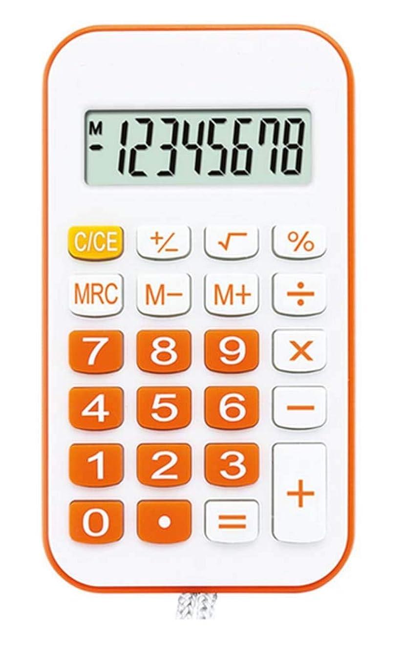 踏みつけ六分儀十分ミニポータブル8桁電卓 簡易基本ポケット計算機 オレンジ
