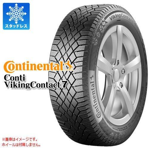 3位:Continental(コンチネンタル)『バイキング・コンタクト 7』