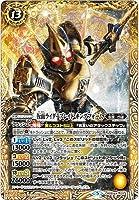 バトルスピリッツ/CB08-X03 仮面ライダーブレイド キングフォーム X
