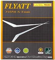 ニッタク(Nittaku) 卓球用裏ソフトラバー フライアット ハード AC (アクティブチャージ) NR-8562 レッド 厚