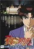 アニメ「金田一少年の事件簿」DVDセレクション Vol.2[DVD]