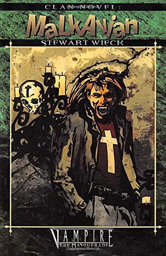 驚いた幻滅する潜水艦Clan Novel Malkavian: Book 9 of The Clan Novel Saga