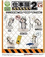 仕事猫 ミニフィギュアコレクション2 POP ( 台紙 ) くまみね 電話猫 現場猫 ガチャガチャ ガチャ ミニフィギュア 第2弾 第二弾