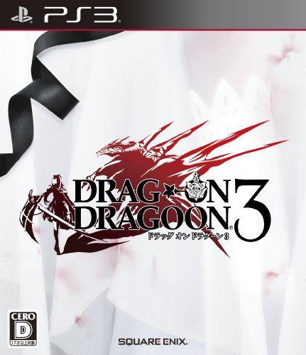 Drag-on Dragoon 3 [import Japon]