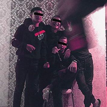 Панк II